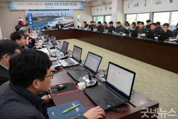 0121-07-3 [보도자료] 종이 없는 스마트한 업무보고 개최.jpg