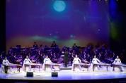 고령군 신년음악회'우륵의 춤
