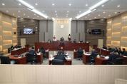 제246회 성주군의회(임시회)개회