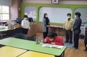고령 도서관 『학생무료 도서택배 서비스』 운영