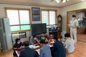 고령군 보건소, 생명사랑마을 사업설명회 및 현판식 개최