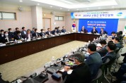국비확보를 위한 고령군 정책 간담회 개최