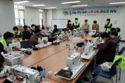 고령교육지원청, 학생용 필터형 마스크 제작·배부