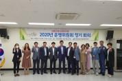 고령군 청소년 안전망 정기회의 개최